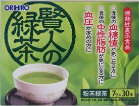 血糖値、中性脂肪、血圧が気になる方へ賢人の緑茶 7g×30本