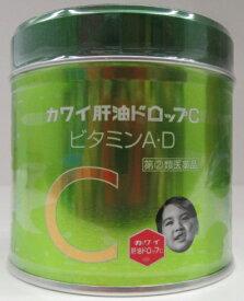 <指定第2類医薬品>カワイ肝油ドロップC 150粒
