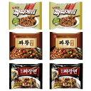 【最安値挑戦】韓国 ジャジャン麺 人気6食セット   農心 チャパゲティ 2食 農心「炸王」チャワン 2食 PALDO ジャージ…