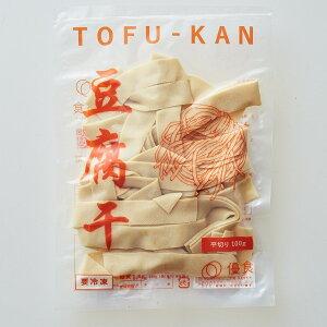 【送料無料】優食 豆腐干(とうふかん)[平切り]冷凍 [100g 12袋入り]