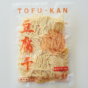 【送料無料】優食 豆腐干(とうふかん)[細切り 短タイプ]冷凍 [100g 12袋入り]