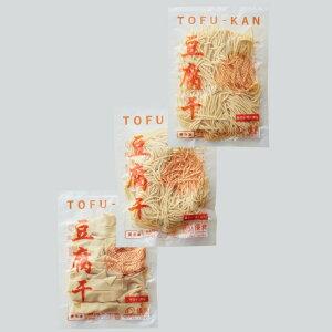 【送料無料】優食 豆腐干(とうふかん)3種アソート[「細/長×4袋」「細/短×4袋」「平/短×4袋」セット]冷凍 [100g 12袋入り]