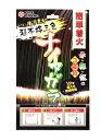 超本格三色ナイアガラ【ナイアガラ花火】【夏合宿】