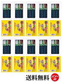 春雷ロケット100本入×10箱(合計1,000本)【送料無料】【音花火】【ロケット花火】【農業用花火】