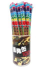 連発缶 100発★5連発花火×20本=100発!【連発花火】