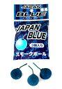 ジャパンブルースモーク3個入【けむり玉】【煙幕】