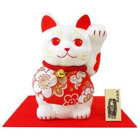 魔除け 福招き猫(アマビエ様の立札付き)【リュウコドウ】【招き猫】【国産・日本製】【開運・縁起飾り】