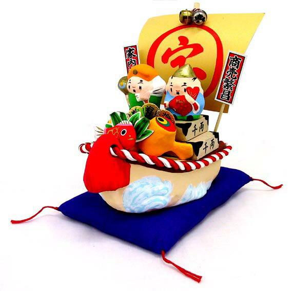 えびす・だいこくお宝船 【宝船】【縁起飾り】【開店祝い】