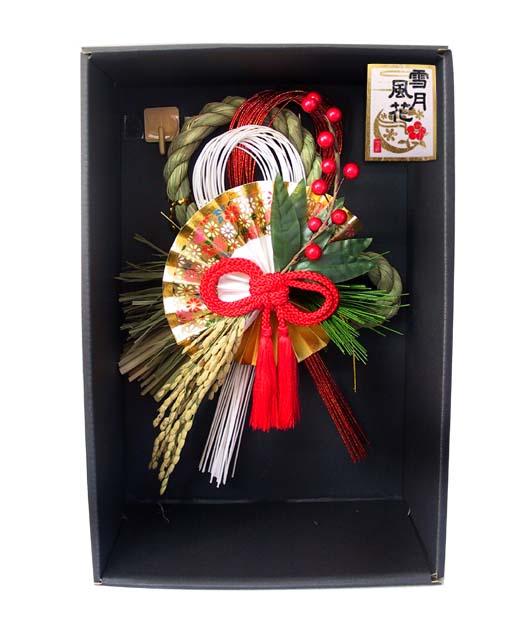 桜花(おうか)【雪月風花】【お正月飾り】【お正月リース】【国産・日本製】