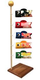 和柄 風水鯉のぼり【リュウコドウ】【五月人形 コンパクト】【こいのぼり】【端午の節句】【国産・日本製】【おしゃれ かわいい】