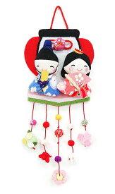 変わり下げ飾り 雛祭り・ぼんぼり【ED-89】【つるし雛 つるし飾り】【雛人形 コンパクト】【ひな祭り】【おしゃれ かわいい】