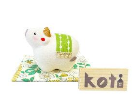 koti 丑(中)【R−75】【リュウコドウ】【国産・日本製】【干支 置物 丑】【牛・うし・ウシ】【お正月飾り】【2021年 干支の置物】