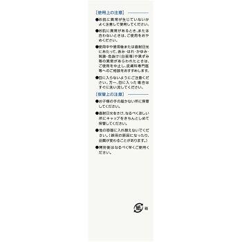 ユースキン/ルドー/薬用アクネウォッシュ6本セット/医薬部外品/ユースキン/薬用アクネウォッシュ