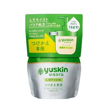 ユースキン/シソラ/ローション/170mLつけかえパウチ/医薬部外品/薬用ユースキンS/ローションa
