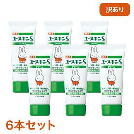 【訳あり】薬用ユースキンS クリームミッフィー6本セット