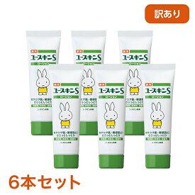 【訳あり】薬用ユースキンS ローションミッフィー6本セット
