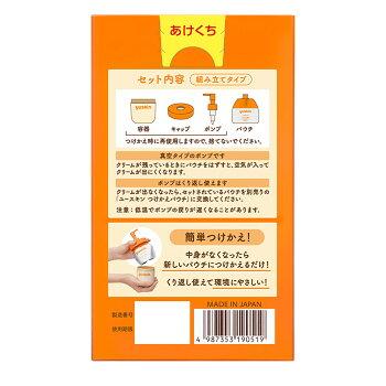 ユースキン/180gポンプ/指定医薬部外品/ユースキンAa