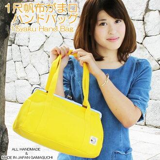 또한 입 1 척 또한 입 핸드백 (앞 포켓) 토트 숄더백 휴대용 가방 토트 가방 가방 큰 가마솥 입 てさげ 가방 10P03Dec16