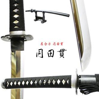 다만 たぬき 도우 너구리 居 合 사양 居合い katana samurai 사무라이 さむらい 모방도 일본에서 만들어진 모조도 사무라이 사무라이 名刀 선물 gift 일본도 여자