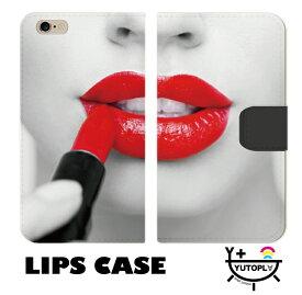 全機種対応 ★ 手帳型ケース 唇 lips セクシー キュート 可愛い kiss キス リップ LIPS【スマホ ケース/カバー/iPhone6 iPhone5/5s/5c iPhone7 iPhone6plus iPhone6s galaxy s5 s4 s6 s6 edge xperia z1 xperia z1f xperia z2 xperia z3 z4 z5 xperia P20Feb16 】