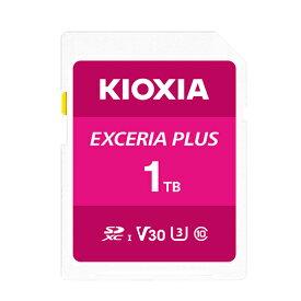 キオクシア SDメモリカード 1TB クラス10 UHSスピードクラス3 EXCERIA PLUS KSDH-A001T [KIOXIA 旧: 東芝メモリ SDXC SD 1T SDカード CLASS10 UHS-I V30 U3]
