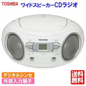 《セール期間クーポン配布》東芝 CDラジオ ホワイト TY-C10(W)[TOSHIBA プログラム リピート ランダム再生 デジタルシンセ 外部音声入力 CDプレーヤー cd プレーヤー]