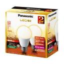 パナソニック LED電球 7.8W(電球色相当) 2個入り 電球60形相当 810lm E26口金 LDA8LGK60ESW2T [60W相当 一般電球形 panasonic エバーレッズ EVERL