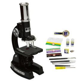 【送料無料】≪電池サービス中!≫ 顕微鏡 最大1200倍 メタル顕微鏡 STV-600M[子供 小学生の自由研究に 学習 自由研究 ラッピング 夏休み 勉強 宿題 プレゼント 男の子 女の子 ]【RCP】