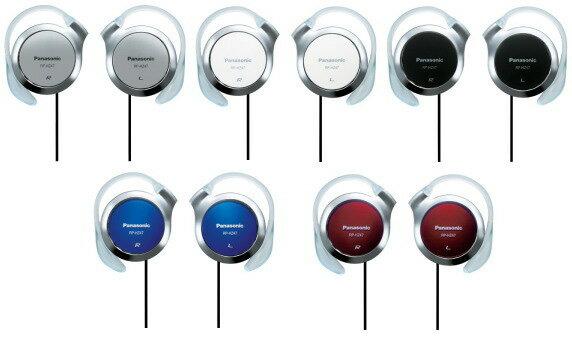 イヤホン Panasonic製 クリップヘッドホン RP-HZ47 (S)(W)(K)(A)(R) パナソニック [耳かけ 耳かけ形 耳かけ型]【RCP】※取り寄せ品