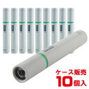 【ケース販売送料無料】常備灯 LED常備灯 KFL-321(W) 単3形乾電池2本使用(別売) 東芝[TOSHIBA LED懐中電灯 LEDライト …