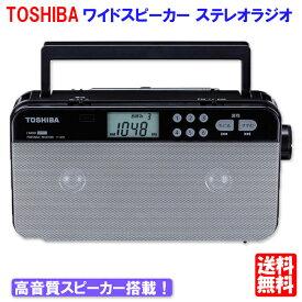 【送料無料】東芝 AM/FMホームラジオ TY-SR55 [ワイドFM プレゼント]