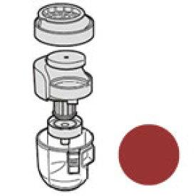 《セール期間クーポン配布》シャープ 掃除機用 ダストカップセット レッド系 2171370384 [SHARP 純正 正規品 交換 部品 パーツ 新品]