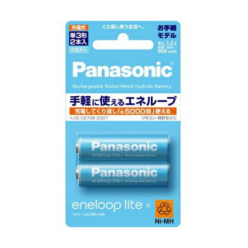 Panasonic エネループ 単3形 2本パック(お手軽モデル) BK-3LCC/2 [ BK3LCC2 / eneloop lite / エネループライト/パナソニック/単三/充電池] 【RCP】
