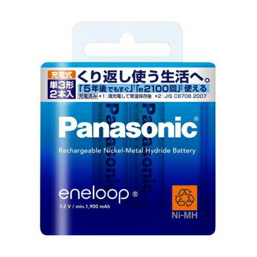 《1個までメール便発送可能》Panasonic エネループ 単3形 2本パック(スタンダードモデル) BK-3MCC/2 [ BK3MCC2 / eneloop/パナソニック/単三/充電池] 【RCP】