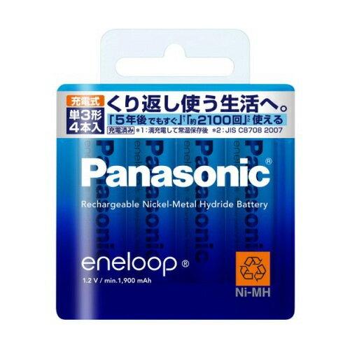 《4個までメール便発送可能》Panasonic エネループ 単3形 4本パック(スタンダードモデル) BK-3MCC/4 [ BK3MCC4 / eneloop/パナソニック/単三/充電池] 【RCP】