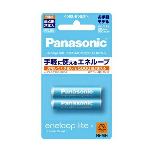 《セール期間クーポン配布》《8個までメール便発送可能》Panasonic エネループ 単4形 2本パック(お手軽モデル) BK-4LCC/2 [ eneloop lite / エネループライト / bk4lcc2/パナソニック/単四/充電池]【RCP】