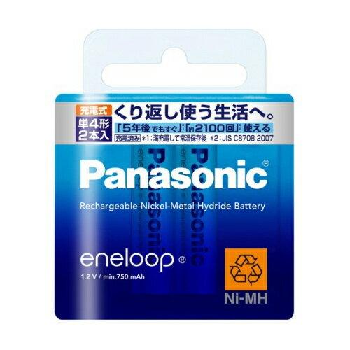 《8個までメール便発送可能》Panasonic エネループ 単4形 2本パック(スタンダードモデル) BK-4MCC/2 [ BK4MCC2 / eneloop/パナソニック/単四/充電池] 【RCP】