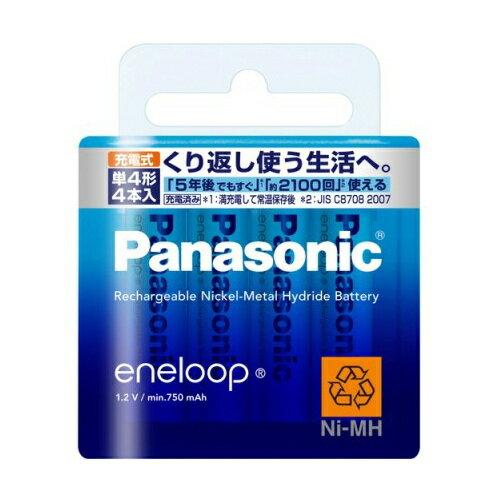 《4個までメール便発送可能》Panasonic エネループ 単4形 4本パック(スタンダードモデル) BK-4MCC/4 [ BK4MCC4 / eneloop/パナソニック/単四/充電池] 【RCP】