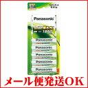 【2個までメール便発送可能】Panasonic 充電式エボルタ 単3形 8本パック(スタンダードモデル) BK-3MLE/8B [ BK3MLE8B …
