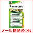 【4個までメール便発送可能】Panasonic 充電式エボルタ 単3形 4本パック(スタンダードモデル) BK-3MLE/4B [ BK3MLE4B …