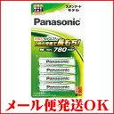 《セール期間限定クーポン配布!》【4個までメール便発送可能】Panasonic 充電式エボルタ 単4形 4本パック(スタンダードモデル) BK-4MLE/4B [ BK4MLE4B / evolta/