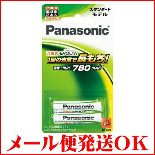 《セール期間クーポン配布》【8個までメール便発送可能】Panasonic 充電式エボルタ 単4形 2本パック(スタンダードモデル) BK-4MLE/2B [ BK4MLE2B / evolta /eneloop /エボルタ/パナソニック/単四/充電池]【RCP】
