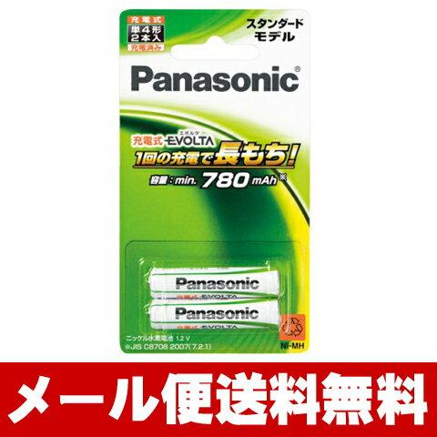 【メール便送料無料】Panasonic 充電式エボルタ 単4形 2本パック(スタンダードモデル) BK-4MLE/2B [ BK4MLE2B / evolta /eneloop /エボルタ/パナソニック/単四/充電池]【RCP】