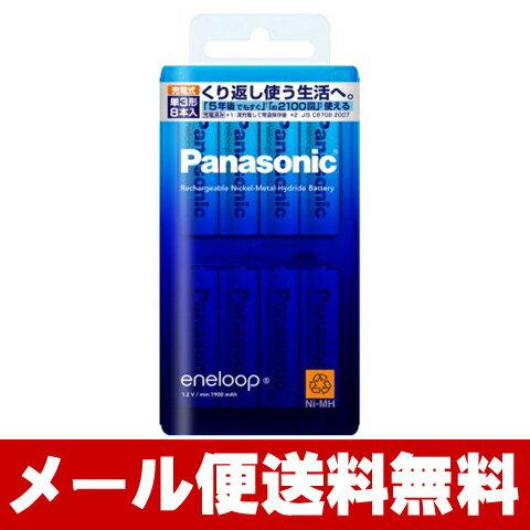 《セール期間クーポン配布!》【メール便送料無料】Panasonic エネループ 単3形 8本パック(スタンダードモデル) BK-3MCC/8 [ BK3MCC8 / eneloop/パナソニック/単三/充電池] 【RCP】