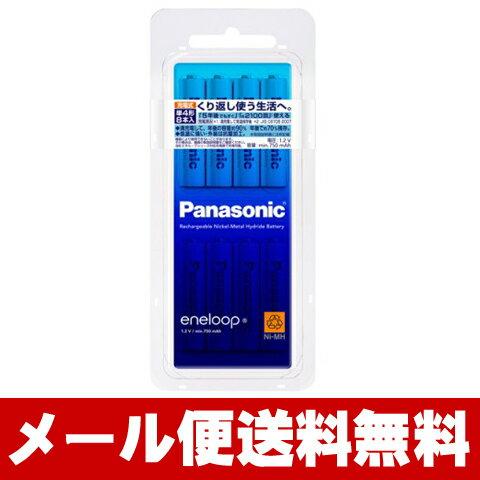 【メール便送料無料】Panasonic エネループ 単4形 8本パック(スタンダードモデル) BK-4MCC/8 [ BK4MCC8 / eneloop/パナソニック/単四/充電池]【RCP】