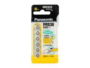 《セール期間中クーポン配布!》(メール便発送可)【PR536 6P】 パナソニック(旧松下電器)  空気亜鉛電池【1.4V】【RCP】【marathon201305_electronics】