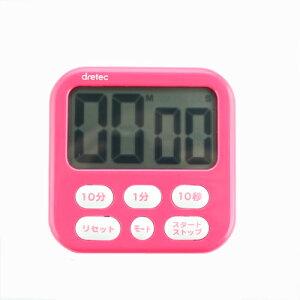 《セール期間クーポン配布!》大画面タイマー「ジャンボ6」カラー:ピンク T-542PK [立てかけスタンド付 壁掛けフック付 マグネット付 磁石 タイマー 電池付 シンプル キッチンタイマー