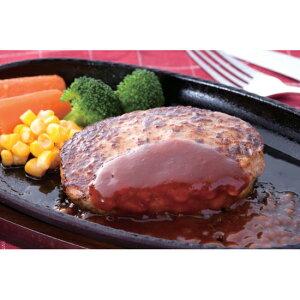 【送料無料 冷凍】 かごしま黒豚さつま 黒豚ハンバーグたっぷり1.5kgセット(150g*10パック) [AKR Food Company 鹿児島産 黒ぶた]