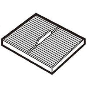 《セール期間クーポン配布!》シャープ 掃除機用 吸気アレルディフェンスフィルター(217 337 0472)[SHARP 純正 正規品 交換 部品 パーツ  新品 新しい フィルター]※取寄せ品