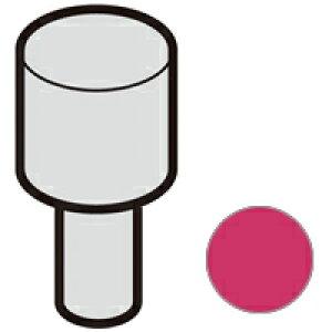 《セール期間クーポン配布!》シャープ 掃除機用 筒型フィルター(下)<レッド系>(217 407 0038)[SHARP 純正 正規品 交換 部品 パーツ  新品 新しい フィルター]※取寄せ品